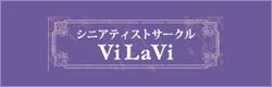 ViLaVi