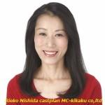 西田理惠子2016
