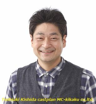 池田泉州銀行」TV-CM « キャスト...
