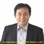 M三浦俊暁2017