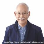 M大畑善治2017