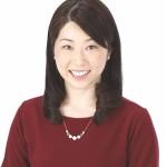 W藤田真由美2017