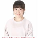 W大石桜2019
