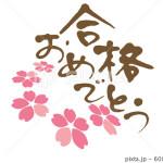 sakurasaku