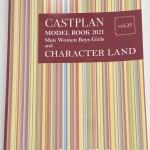 CPmodelbook2021A